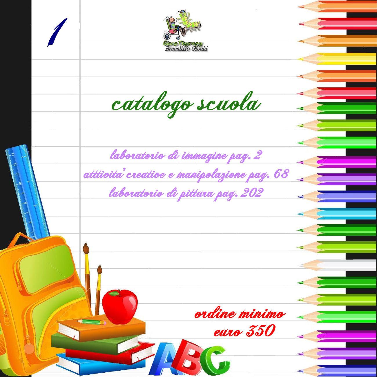 Catalogo Scuola 2015- 2016